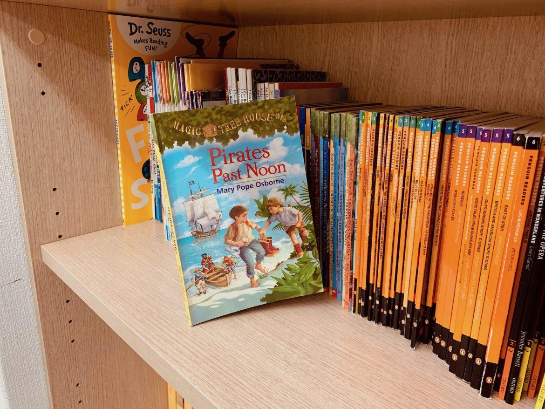 英語圏KIDSが実際に読んでる英語の本