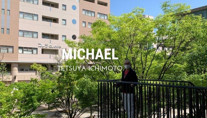 楽天・大阪支社長を辞し、兵庫県西宮市に一風変わった 英語塾 を開校したマイケル