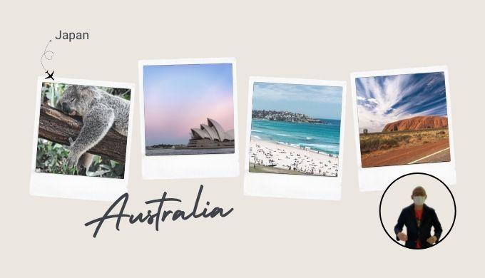 小学生が2年間のオーストラリア留学で得たものは、想像以上に大きい